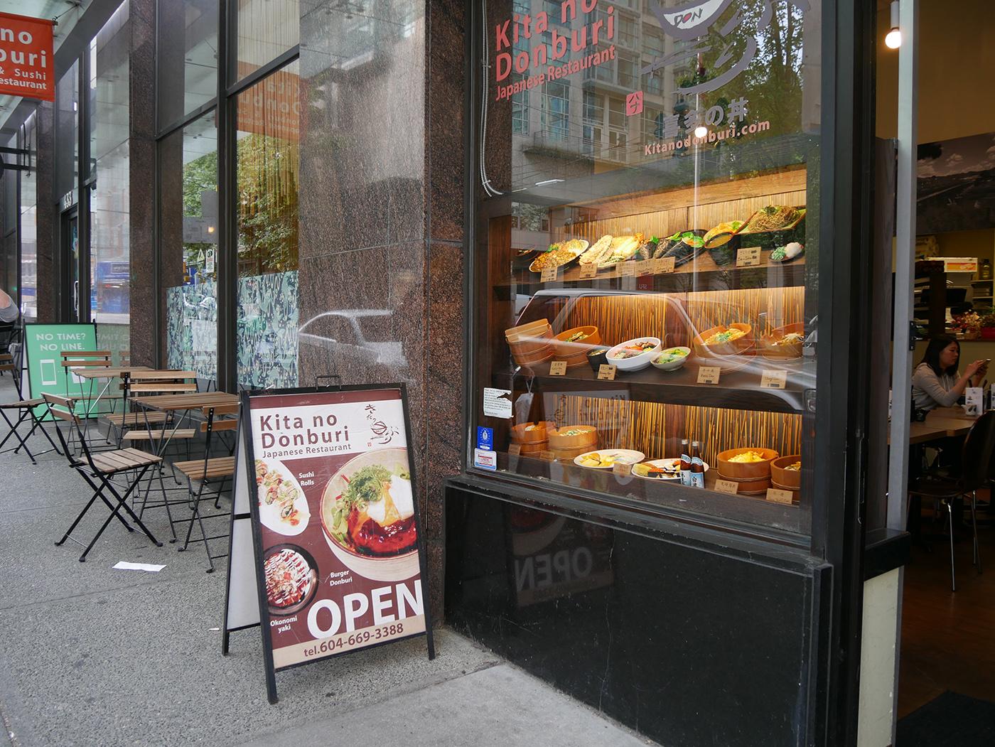 où manger à Vancouver
