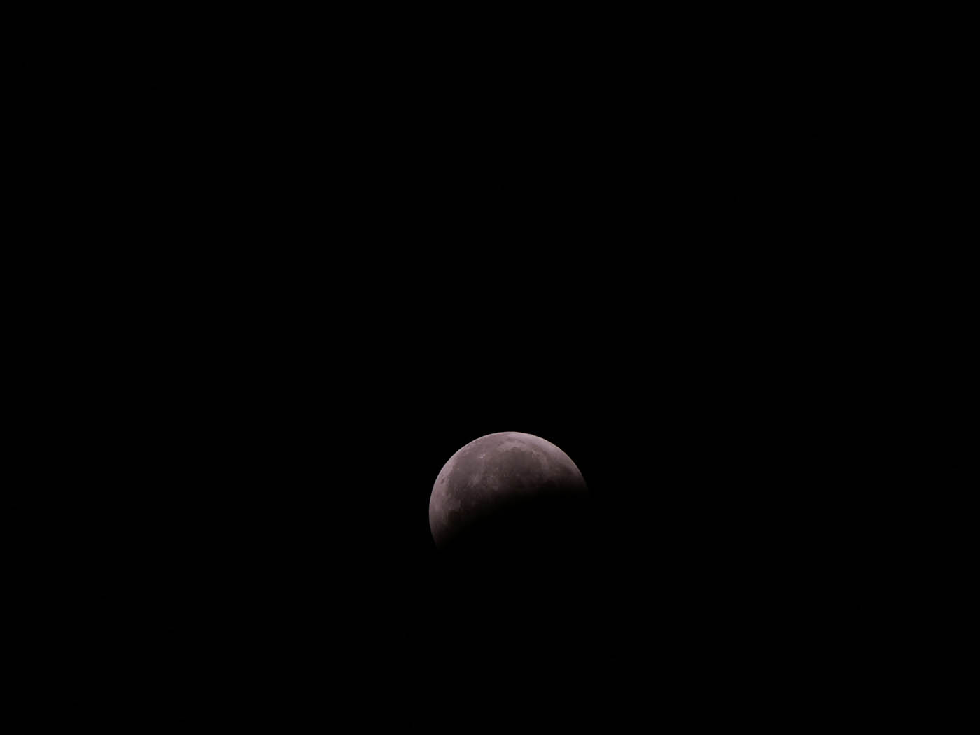 Panasonic Lumix 100 -300 mm photo Lune