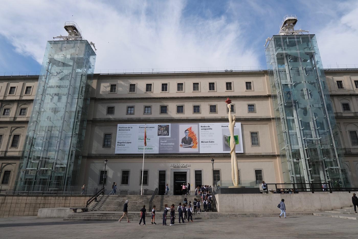 Musée Reine Sofia
